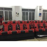 Buy cheap 3DOF Motion Platform 4D Cinema Equipment For Technology Museums from wholesalers