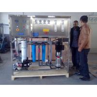 China 30Tons Perday Seawater Desalination Process For sale wholesale