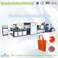 China Roll Square Bottom Automatic High Speed Non Woven Bag Making Machine wholesale