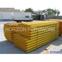 China Spruce Wood Girder H20 Beam Formwork Strong Rigidity For Concreting Wall Formwork wholesale