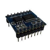 Quality Sounding stereo voice module mp3 recordable voice module for sale