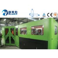 China High Speed Rotary Blowing Machine 5 HP Water Chiller Easy Operation wholesale