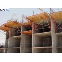 China Highly Flexible Tunnel Modern Formwork Systems For Building Construction wholesale