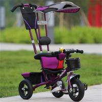 China 4/1 push With sunshade kids tricycle / baby tricycle / children tricycle hot sale on sale