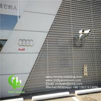 China AUDI Terminal facade Perforated Metal Cladding formed Panels supplier wholesale