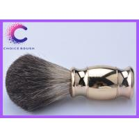 China Golden custom shaving brushes for barber shop with black badger hair for men wholesale