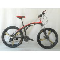 "China Carbon Frame Hardtail Mountain Bike Full Suspension 26 ""X 2.125 Tires wholesale"