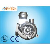 China Garrett turbo actuator GT1549V 700447-0008 auto spare part  supercharger on sale