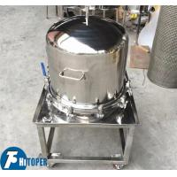China Full Sealed Vertical Structure Fine Filtration Plate and frame filter on sale