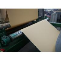 China GB Custom Length Aluminum Strip Coil With Kraft Paper Oil Stain Resistance wholesale