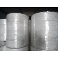 Quality Industrial Spunlace Nonwoven Fabric Jumbo Rolls On Dust Cloth And Soft Towel for sale