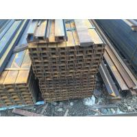 China Structural Mild Steel Channel Iron , Grade JIS SS400 SS490 U Shaped Metal Bar on sale