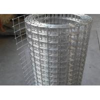 China Hot Dipped Galvanized Welded Wire Mesh Panel Oxidation Resistance wholesale
