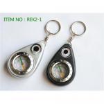 China keychain compass,promotion compass,kompass,thermometer keychain wholesale