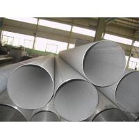 "China 1/8"" - 12 Inch Steel Pipe Schedule 10 Seamless Mechanical Tubing For Energy wholesale"