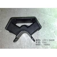 China Rubber and Metal Toyota Replacement Body Parts of Gear Box Transmission Mount for Toyota Hilux YN85 OEM NO. 12371-34030 wholesale
