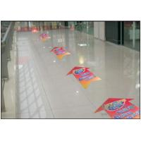Buy cheap Advertising Floor Graphics from wholesalers