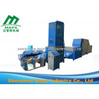 China Flexible Operate Automatic Pillow Filling Machine With Updated Weighting System wholesale