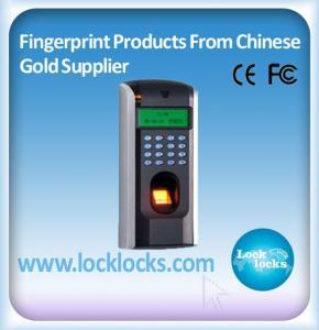 China Fingerprint Access Controller (BTS-F7) wholesale
