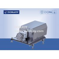 Buy cheap Horizontal Rotor High Purity Pumps Protector Cover Fit Transfer Medicine And from wholesalers