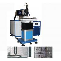 China Price Of Spot Welding Machine Manual ,  Hot Laser Welding Machine For Sale wholesale