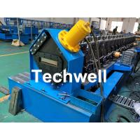 China Auto Changeover Between 150 And 300mm Cable Tray Profile Roll Forming Machine wholesale