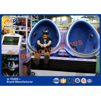 Flexible 9D VR Simulator 360 Degree Games With Gun Shooting Games
