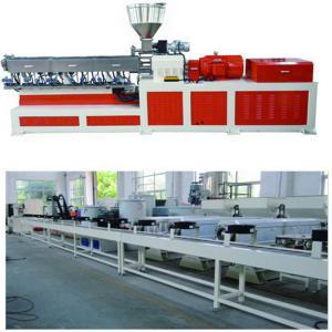 China Electricity Twin Screw Extruder Granulation Pelletizing System PP PE Conveyor Belt Machine on sale
