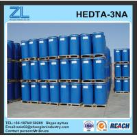 China HEDTA-3NA liquid for water treatment wholesale