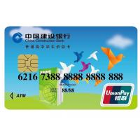 Contact IC & Magstripe UnionPay Card for Student Scholarship Use