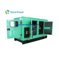 China ISO Standard Super Quiet Diesel Generators With Engine HC12V132ZL-LA1A wholesale
