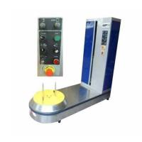 China Airport luggage wrapping machine LP600F-L wholesale
