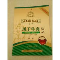China Elegant Thick Good Quality Dry Beef Packaging Paper Bags wholesale