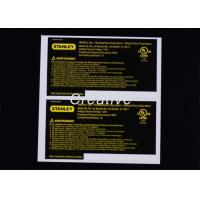 China White Vinyl Custom Sticker Labels , Personalized Vinyl Decal Stickers wholesale