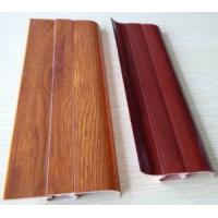 Buy cheap PVC Skirting for Flooring from wholesalers