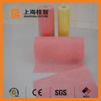 China Viscose Polyester Non Woven Cleaning Cloth for Glasses , 35GSM-100GSM wholesale