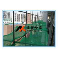 Quality Construction Safety Net HDPE Wind Protection Screen ,Green Color, Single Peak for sale