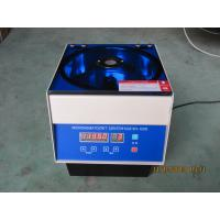 China MICRO HEMATOCRIT CENTRIFUGE JSH-120D wholesale