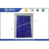 China Garlic Packing Mesh Onion Storage Bags , Recyclable Mesh Vegetable Bags wholesale