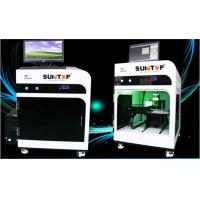 China 3D Crystal Laser Inner Engraving Machine for 2D image Engraving CE FCC FDA Approved wholesale