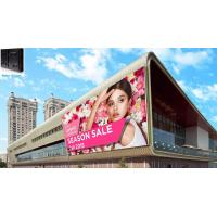 China Full Color Led Advertising Billboard Screens Panel Wall P6.67 High Brightness 1920Hz wholesale