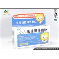 China CMYK Color Pharmaceutical Packaging Box , Cardboard Packing Boxes UV Spot Printing wholesale