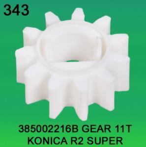 China 385002216B / 3850 02216B GEAR TEETH-11 FOR KONICA R2 SUPER minilab wholesale