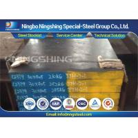 China ASTM A681 AISI D2 Cold Work Tool Steel Hot Rolled / Forged Flat bar on sale