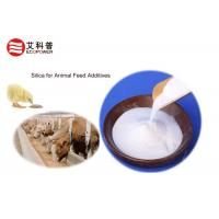 China Animal Feed Highly Dispersed Silica Powder With High Absorbency And High Biopotency wholesale