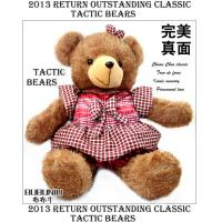 China teddy bear manufacturers usa whoesale wholesale