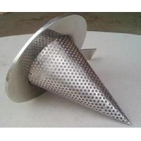 China 1/4'' Perforated Holes Conical Or Basket Type strainer Mounting Between Two Flanges wholesale