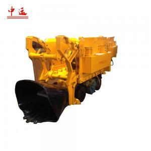 China Z-20W Tunnel Rock Shovel Loader wholesale