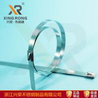 Buy cheap ball self-lock type stainless steel cabe tie XR-C7.9*250 for cable .pipe from wholesalers