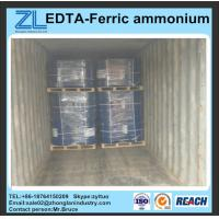 China China Ferric ammonium EDTA 40~46% wholesale